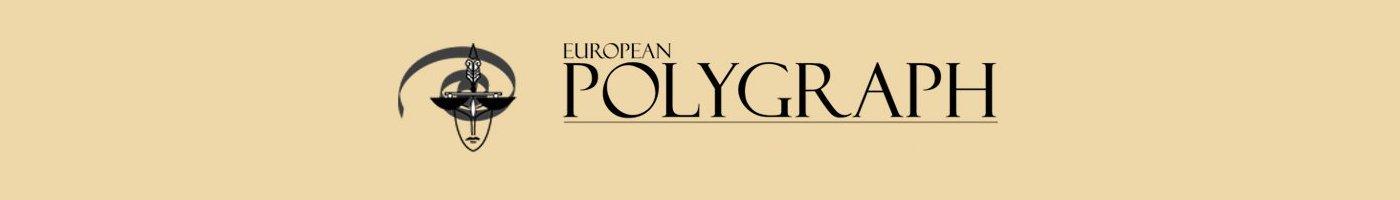 European Polygraph
